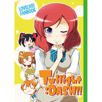 Doujinshi - Love Live / Honoka & Maki & All Characters & Nico (Twilight:DASH!!) / Mitsuki-tei