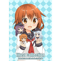 Doujinshi - Illustration book - Kantai Collection / Inazuma & Ikazuchi & Dai 6 Kuchikutai & Prinz Eugen (Illust Collection) / みやびや