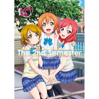 Doujinshi - Illustration book - Love Live Series / Maki & Rin & Hanayo (The 2nd Semester) / Unstoppable+