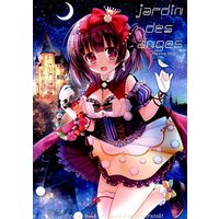 Doujinshi - Illustration book - jardin des anges / ねころっぷ (NEKO ROP)