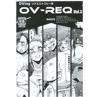 [Adult] Doujinshi - 【コピー誌】OV-REQ vol.3 / OVing