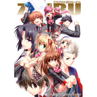 Doujinshi - Illustration book - Little Busters! / Kyousuke & Komari & Rin (ZENラクガキワークスZENBU (1)リトルバスターズ!SELECTION) / 据えZEN