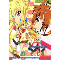 Doujinshi - Magical Girl Lyrical Nanoha / Nanoha x Fate (Lyrical Magic Commercial) / ryu-min BS