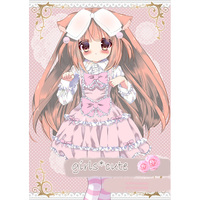 Doujinshi - Illustration book - girls*cute / fluffily*cute
