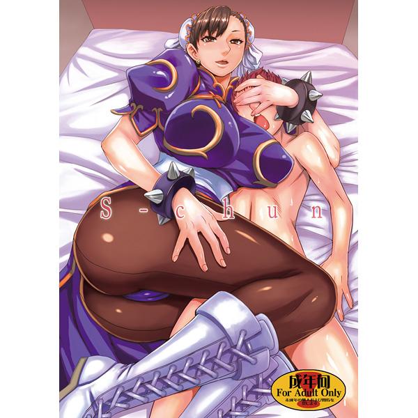 Chun li hentai manga