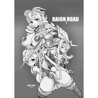 [Adult] Doujinshi - Illustration book - RAION ROAD 7 / POWER METAL TIGER