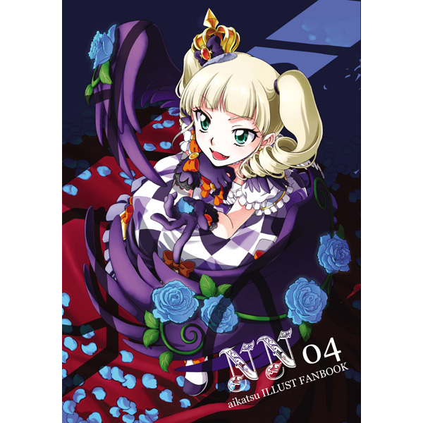 Doujinshi - Illustration book - Aikatsu! / All Characters (NN04) / nekohouse