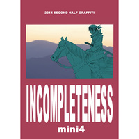 Doujinshi - Illustration book - INCOMPLETENESS mini4 / たなしプロダクション (Tanashi Production)