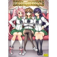 [Adult] Doujinshi - Highschool of the Dead / Busujima Saeko (HOTDogPARTY2) / Kashiwa-ya