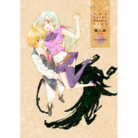[Adult] Doujinshi - The Seven Deadly Sins / Meliodas x Elizabeth (隠逸) / Usagiza-dou