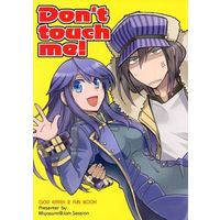 Doujinshi - GOD EATER (Don't touch me!) / Jam.Session
