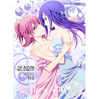 [Adult] Doujinshi - Dokidoki! Precure / Mana x Rikka (Re:Birth) / 434 Not Found