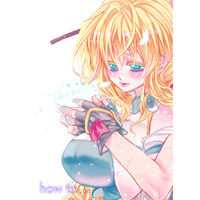 Doujinshi - Horizon in the Middle of Nowhere / Tenzou & Mary (how to…) / le violette