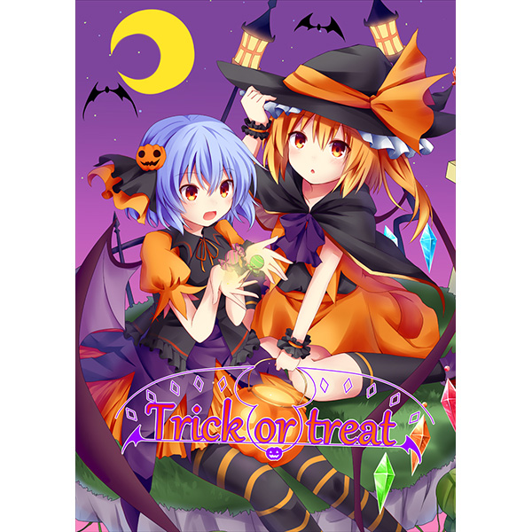 Doujinshi - Touhou Project / Flandre & Marisa & Remilia (Trick or treat) / Primitivo