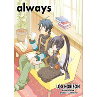 Doujinshi - Log Horizon / Shiroe  x Akatsuki (always) / B.BRS.