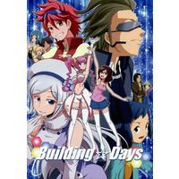 Doujinshi - BUILD FIGHTERS / Aila Jyrkiainen (Building☆Days / Cataste/しろの絵場) / Cataste/しろの絵場/盲黙のいぬたち