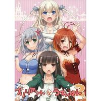 Doujinshi - Amagi Brilliant Park / Salama & Muse & Kobory & Sylphy (ブリリアントなうすいほん 2) / Digital Lover