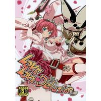 [Adult] Doujinshi - GUILTY GEAR / Dizzy & Elphelt Valentine (LOVE LOVE Delusion) / Uguisuya