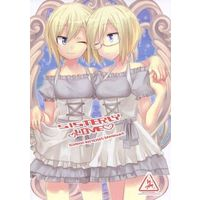 Doujinshi - Strike Witches / Erica & Ursula Hartmann (SISTERLY LOVE) / INTERLUDE