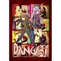Doujinshi - Danganronpa / Naegi & Kirigiri & All Characters (DANGAる!) / MARCH