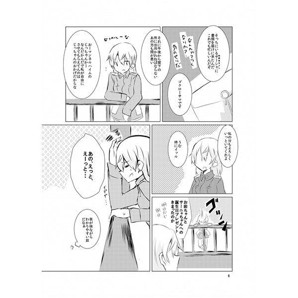 Doujinshi - Strike Witches / Eila x Sanya (to lily) / Corona314
