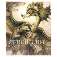 Doujinshi - Illustration book - ドラゴン画集 Pencil Love5 / Dragon House
