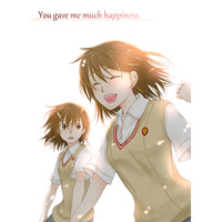 Doujinshi - Toaru Kagaku no Railgun / Kamijou x Mikoto (You gave me happiness,much more than words can say) / ウルトラメガ