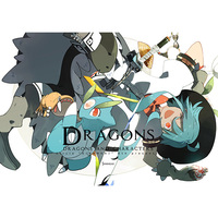 Doujinshi - Illustration book - Compilation - DRAGONS / SINNNKAI