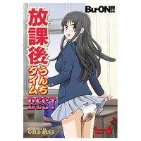 [Adult] Doujinshi - Compilation - K-ON! / Azusa & Mio & Yui (放課後うんちタイムBEST) / GOLD DUST
