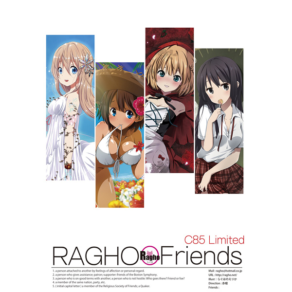 Doujinshi - Illustration book - Friends / らぐほ (Ragho)