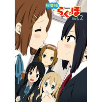 Doujinshi - Compilation - K-ON! / Azusa & Mio & Yui & All Characters (らぐほ総集編Vol.2) / Ragho