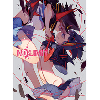 Doujinshi - Illustration book - KILL la KILL / Matoi Ryuko & Kiryūin Satsuki (No Limit) / Seikeidoujin