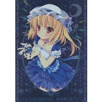 Doujinshi - Touhou Project / Flandre Scarlet (COLORFUL WORLD) / CHOCOLATE CUBE