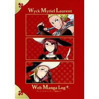 Doujinshi - Fire Emblem Awakening (Wyck Myriel Laurent Web Manga Log) / Plott