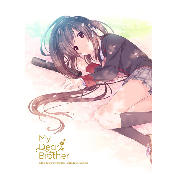Doujinshi - Little Busters! / All Characters (My Dear Brother) / Ganmo