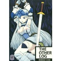 [Adult] Doujinshi - Log Horizon (THE OTHER LOG REINESIA'S CASE) / aru pejio
