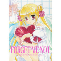 Doujinshi - Illustration book - FORGET-ME-NOT / NANACAN