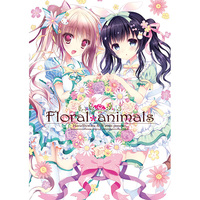 Doujinshi - Illustration book - Floral Animals / W.label 二十極秘屋