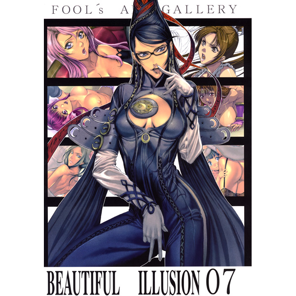 [Hentai] Doujinshi - BEAUTIFUL ILLUSION 07 / FOOL's ART GALLERY