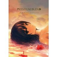 Doujinshi - Illustration book - PREMIUM BLEND / ロイヤルマウンテン (Royal Mountain)