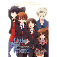 Doujinshi - Anthology - Little Busters! (Little Best Friend) / 睦月屋臨時店舗