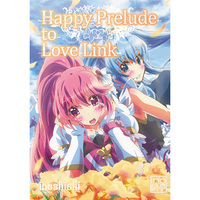 Doujinshi - Illustration book - HappinessCharge Precure! (Happy Prelude to Love Link) / ino鍋亭