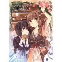 Doujinshi - Illustration book - Girls Log vol.4 / SSDL