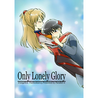 [Adult] Doujinshi - Evangelion / Asuka x Shinji (Only Lonely Glory) / Parallel-w
