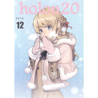 Doujinshi - Illustration book - holon20 / holon