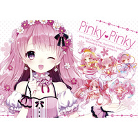 Doujinshi - Illustration book - PINKY PINKY / W.label 虹の先