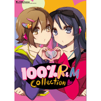 Doujinshi - Compilation - K-ON! / Ritsu & Mio (100%R&Mcollection) / Kimuchi-zu