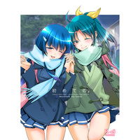 [Adult] Doujinshi - Novel - Smile PreCure! / Nao x Reika (初めての。) / Waterfall