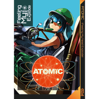 Doujinshi - Touhou Project / Kawashiro Nitori (ATOMIC(Feeling My head Explode)) / 263Hz