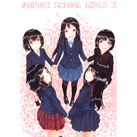 Doujinshi - Illustration book - Aomori school girls 3 / 未来パパ